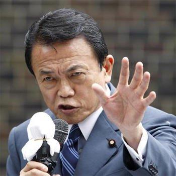 giapponese-arrabbiato.jpg